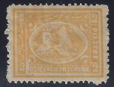 EGYPT 1872 TWO PIASTERS SG 32W INVERTED WMK MINT HINGED