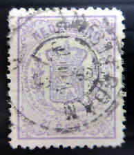 NETHERLANDS 1875 SG62 Used Cat £110 NF563