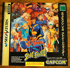 X-Men vs. Street Fighter (Sega Saturn, 1997) Japanese Instruction Manual