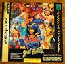 X-Men vs. Street Fighter (Sega Saturn, 1997) Japanese Instruction Manual