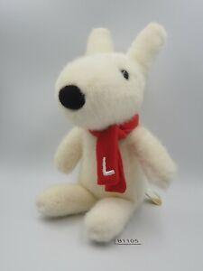 "Gaspard et Lisa B1105 White Dog Sun Arrow Beanie 7"" Plush 2005 Toy Doll Japan"