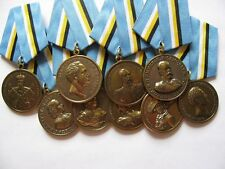 """FULL SET OF RUSSIAN MEDAL """"400TH YEARS OF ROMANOV HOUSE REIGN"""" WITH DOCUMENTS"""