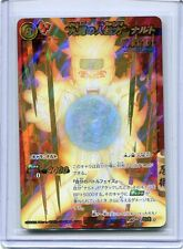 NARUTO JAPANESE card carte Miracle Battle carddass Super Omega 0 Naruto