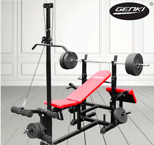 Home Gym Adjustable multi station weights NEW