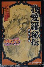 "JAPAN novel: Naruto ""Gaara Hiden"""