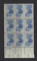 USA Scott # 1247 - 1964 NEW JERSEY 5 Cent  2 MNH Plate Blocks 9 FREE USA SHIP