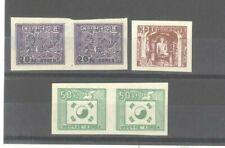 Korea 1952 20w-300w Wavy Lines Watermark Imperf Pair Printed On Both Sides Error