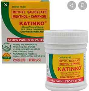 Katinko Ointment Methyl Salicylate, Camphor & Menthol - 30g Best Seller!