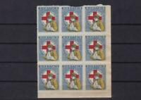 greece 1918 wounded soldier red cross mint never hinged stamps ref r13640