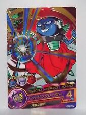 Dragon Ball Heroes GDM HGD5-40 Rare Sorbet