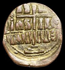 Anonymous Christ Follis, Romanus III, 1028-1034. Class B, Jesus King of Kings