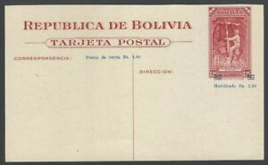 Bolivia 1950 pictorial 2.50bs on 1.25bs red postal card unused HG #10