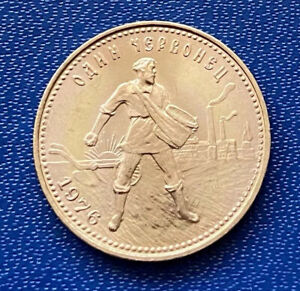 10 Rubel 1976 Gold