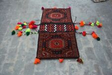 1'11 x 4'5 Feet Vintage Tropical Afghan Baluchi Gorgeous Decor Rug. Saddle Bag.