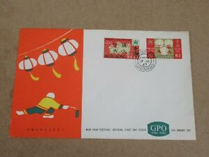 Hong Kong 1967 First Day Cover New Year Festival