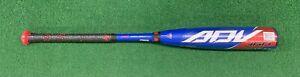 """2021 Easton ADV 360 -11 Youth USA Baseball Little League Bat - 27"""" 16 oz."""