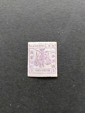 China - Hankow Local Post - unused stamp 2c (violet)