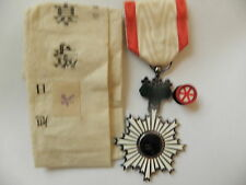 JAPANESE ORDER OF THE RISING SUN 6TH CLASS PIN W/ PRESENTATION CERTIFICATE &BOX