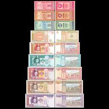 Mongolia Set 9 PCS, 10 20 50 Mongo + 1 5 10 20 50 100 Tugrik, Random Year, UNC