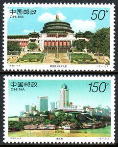 China PRC 2874-2875, MNH. Chongqing. Great Hall, Port, 1998-14