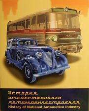RUSSIA RUSSLAND 2016 SP 1437-39 History domestic Automobile Industry Cars Autos