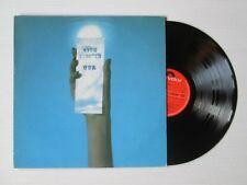 KING CRIMSON Usa LP ITALY 1977 PRESS ROBERT FRIPP PROG ROCK LIVE