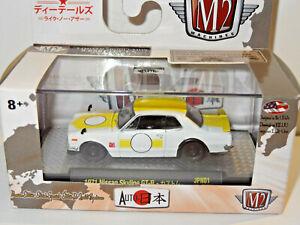 M2 MACHINES AUTO-JAPAN WHITE / YELLOW 1971 NISSAN SKYLINE GT-R