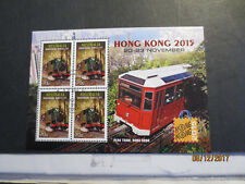 Australia 2015 Hong Kong Stamp Show M/S Puffing Billy train + The Peak Tram CTO