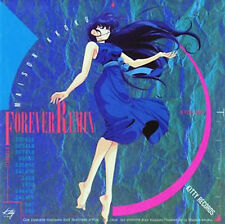 Maison Ikkoku Tv Anime Music Soundtrack Japanese Cd Bgm Forever Remix