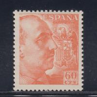 ESPAÑA (1949) NUEVO SIN FIJASELLOS MNH - EDIFIL 1054 (60 cts) FRANCO - LOTE 1