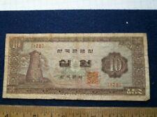 1962 1963 1964 1965 Bank of Korea 10 ten Won paper currency note