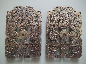 Vintage brass coasters/ Korean