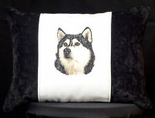 Embroidered Accent Husky Accent Pillow — New 12x16 Insert