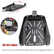 1PC Motorcycle Seat Rear Shelf Bottom Plate  Fender Luggage Rack Base For 28-45L