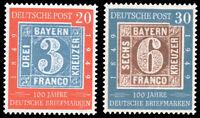 Germany #667-668 MNH CV$80.00 1949 BAVARIA ex Perfectum