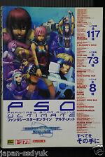 JAPAN Phantasy Star Online ULTIMATE Dreamcast Sega (Guide book)