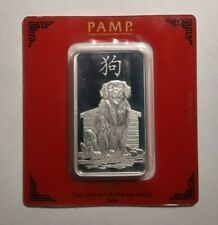 2018 Pamp Suisse 100 gram Year of the Dog Silver Bar