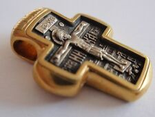 Russian Greek Orthodox Icon Cross, Silver 925+.999 Gold Plating. 24K. Prayer