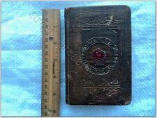"Box coins (piggy bank) book ""State Labor Savings  SOVIET RUSSIAN  USSR"