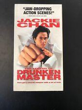 The Legend of Drunken Master (VHS, 2001)