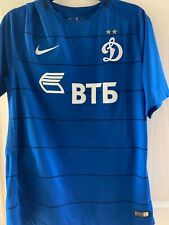 More details for dynamo moscow home shirt