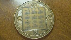 1982 Franklin Mint Annual Calender Bronze Medal No Box or Papers SEE PICS