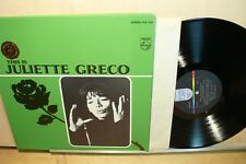 This Is Juliette Greco (strongVG++ UNPLAYED PHILLIPS PCC-615 LP SCARCE) Chanson