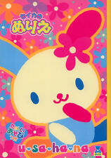 U-Sa-Ha-Na coloring book RARE UNUSED