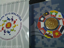 2015 Commemorative ASEAN SUMMIT Malaysia coin card