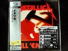 Metallica - Kill 'Em All Japan SHM-CD Mini LP OBI Brand New UICY-94662