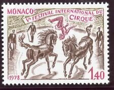 STAMP / TIMBRE DE MONACO  N° 1169 ** LE CIRQUE / CHEVAUX