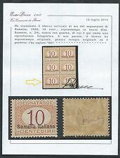 1920 SOMALIA SEGNATASSE 10 CENT MNH ** - COPIA CERTIFICATO DIENA