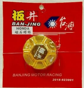 BAN JING MAGNETIC OIL FILTER DRAIN PLUG 50cc QMB139 & 150cc GY6 SCOOTER (GOLD)