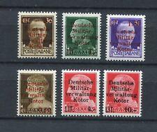 GERMANY 3rd REICH OCCUPATION WW2 KOTOR CATTARO MICHEL 1-6 PERFECT MNH DIENA CERT